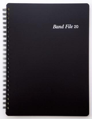 BF1015-01バンドファイル 黒 の画像