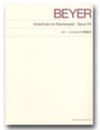 [標準版ピアノ楽譜]新訂 バイエル・ピアノ教則本 の画像