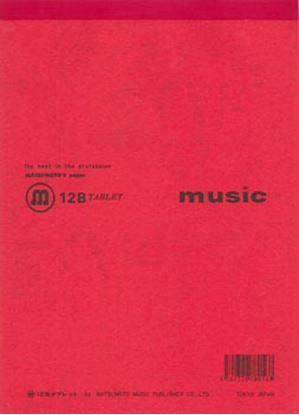 音楽帳 タブレット B5ワイド 12B(赤)40枚 の画像