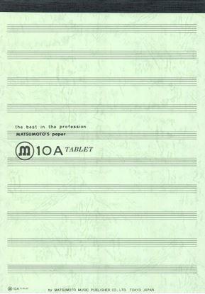 音楽帳 タブレット A4判 10A(グリーン)50枚 の画像