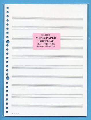 ルーズリーフ五線紙(取替用紙)LLK 10段(16枚入) の画像