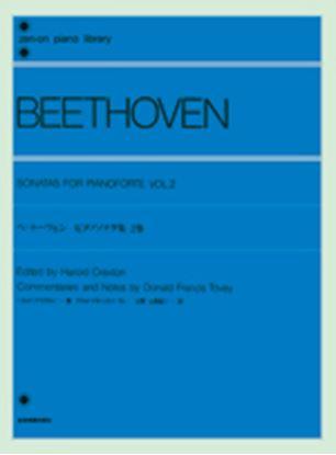 ベートーヴェン ピアノ・ソナタ集(2)(トーヴィ編) の画像