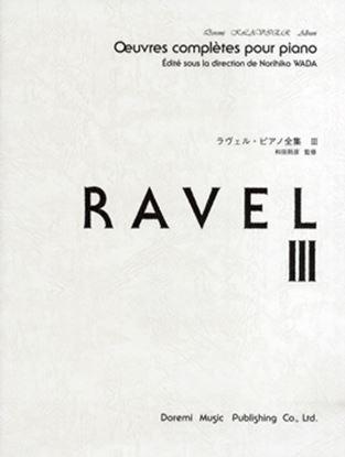 ドレミクラヴィアアルバム ラヴェル・ピアノ全集3  の画像