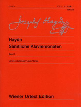 ウィーン原典版256 ハイドン/ピアノ・ソナタ全集 1 新版 の画像