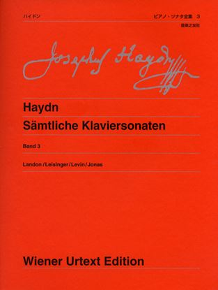 ウィーン原典版258 ハイドン ピアノ・ソナタ全集3 新版 の画像