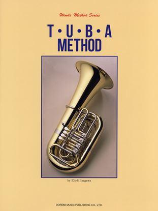管楽器メソード・シリーズ チューバ教本 の画像