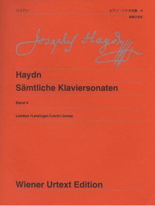 ウィーン原典版259 ハイドン/ピアノ・ソナタ全集 4  新版 の画像