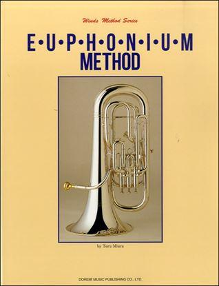 管楽器メソード・シリーズ ユーフォニアム教本 の画像