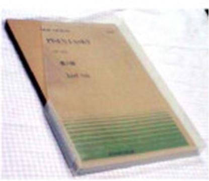ピースケース の画像