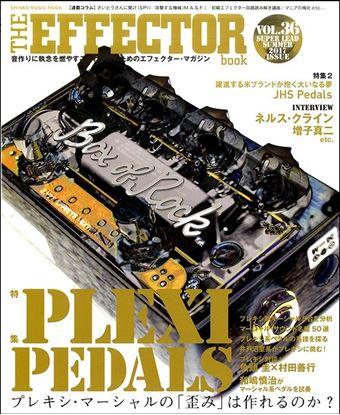 シンコー・ミュージック・ムック The EFFECTOR BOOK  Vol.36 の画像