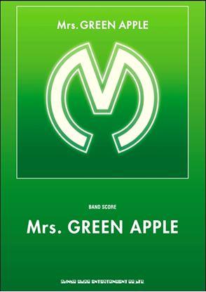 バンド・スコア Mrs. GREEN APPLE「Mrs. GREEN APPLE」 の画像