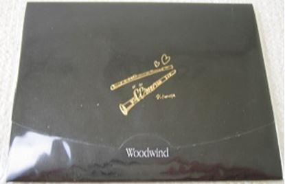 KH-WWあぶらとり紙 ウッドウィンド の画像