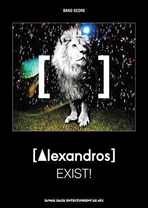バンド・スコア [Alexandros]「EXIST!」 の画像