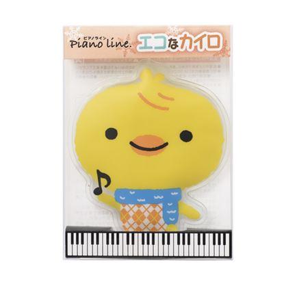 Pianoline エコなカイロ(ひよこ) の画像