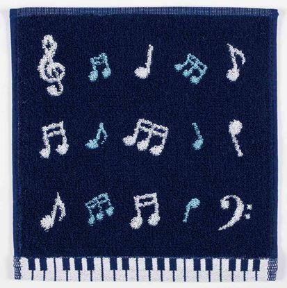 OK3515-01 タオルハンカチ 音符鍵盤 の画像