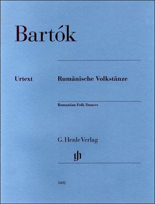 (1402)バルトーク ルーマニア民族舞曲 の画像