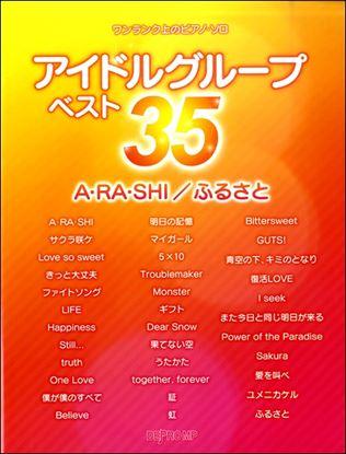ワンランク上のピアノソロアイドルグループベスト35A・RA・SHI/ふるさと の画像