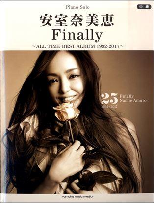 ピアノソロ 安室奈美恵 『Finally』 ~ALL TIMES BEST ALBUM 1992-2017~ の画像