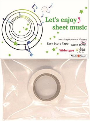 LET'S ENJOY SHEET MUSIC(WIDE)  五楽線 英語版15mm【単位5個 の画像
