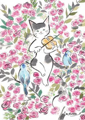 A5シングルファイル 笛の楽園【発注単位:10枚】 の画像