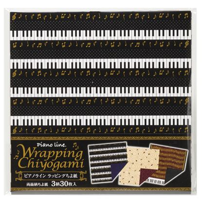 Pianoline ラッピングちよ紙 の画像