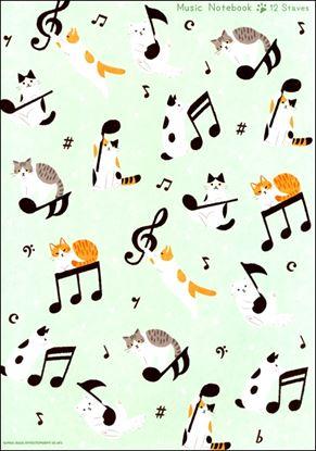 ねこ音楽ノート2(A4・12段) の画像