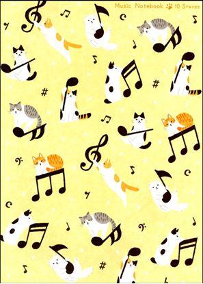 ねこ音楽ノート2(B5・10段) の画像