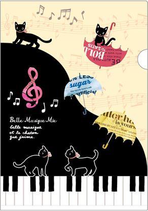FB-037 A5クリアファィル ピアノ2【発注単位:5】 の画像