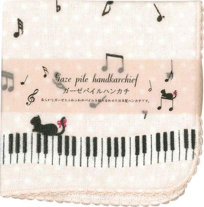 猫と音符ガーゼパイルハンカチ の画像