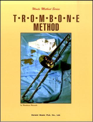 管楽器メソード・シリーズ トロンボーン教本 の画像
