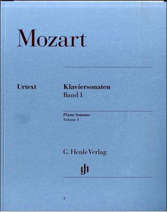 (1)モーツァルト ピアノソナタ集(1) の画像