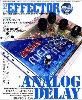 シンコー・ミュージック・ムック The EFFECTOR BOOK Vol.44 の画像