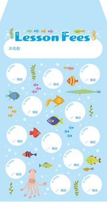 PRFG-463 月謝袋 水族館2 【出荷単位:10枚】 の画像