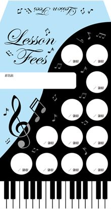 PRFG-465 月謝袋ピアノ(ブラック&ブルー)【単位:10】 の画像