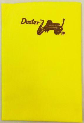 ダスター(黄色) の画像