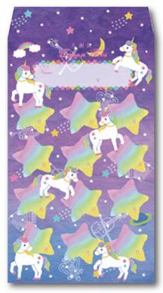AP027UC 月謝袋 unicorn【発注単位:10枚】 の画像