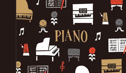 LP1515-01 ミニメモ la la PIANO の画像