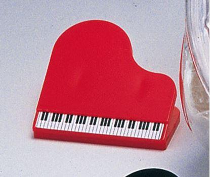 KB5810-01 ペーパークリップ ピアノ 赤(1個) の画像
