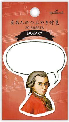 NH8315-02 つぶやき付箋 モーツァルト の画像