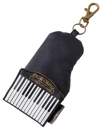 PIANO E FORTE リールキーケース ピアノフォルテ の画像