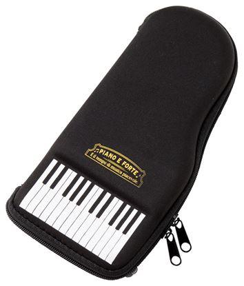 PIANO E FORTE ペンケース ピアノフォルテ の画像
