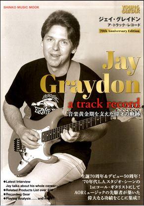 シンコー・ミュージック・ムック ジェイ・グレイドン ア・トラック・レコード の画像