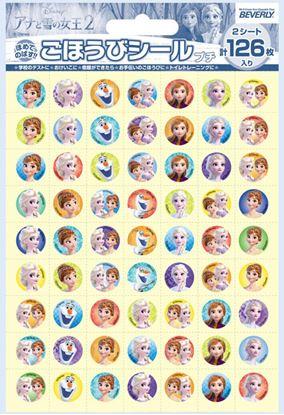 SL-221 アナと雪の女王2/ごほうびシール プチ【単位:10 の画像