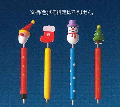 511031 クリスマス木製ボールペン【※柄(色)指定不可】 の画像