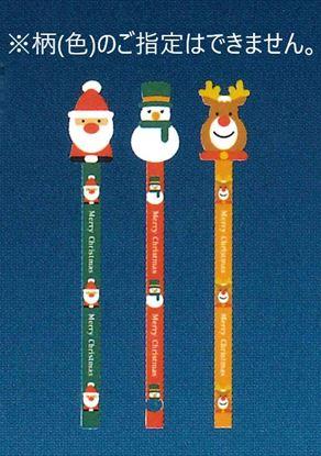 511032 クリスマス消しゴム付鉛筆【※柄(色)指定不可】 の画像