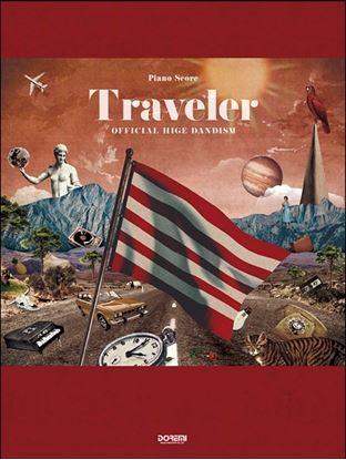 ピアノ・ソロ&弾き語り Official髭男dism/Traveler の画像