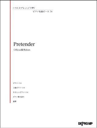 いろんなアレンジで弾く ピアノ名曲ピース74 Pretender の画像