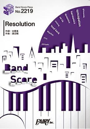 BP2219バンドスコアピース Resolution/戸松 遥 の画像
