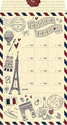 PRFG-467 月謝袋 パリ(クラフト)【発注単位:10枚】 の画像