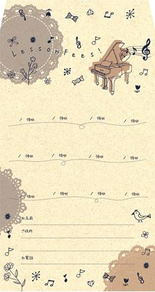 PRFG-468 月謝袋 ピアノ(クラフト)【発注単位:10枚】 の画像